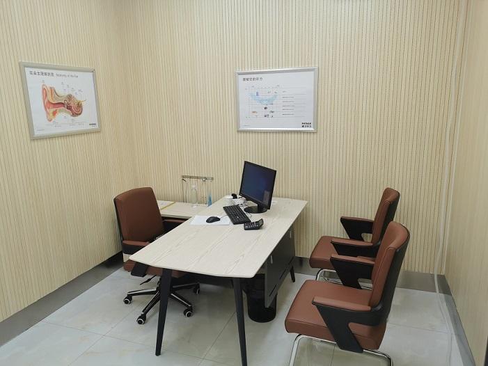耳医生烟台峰力助听器验配中心验配室